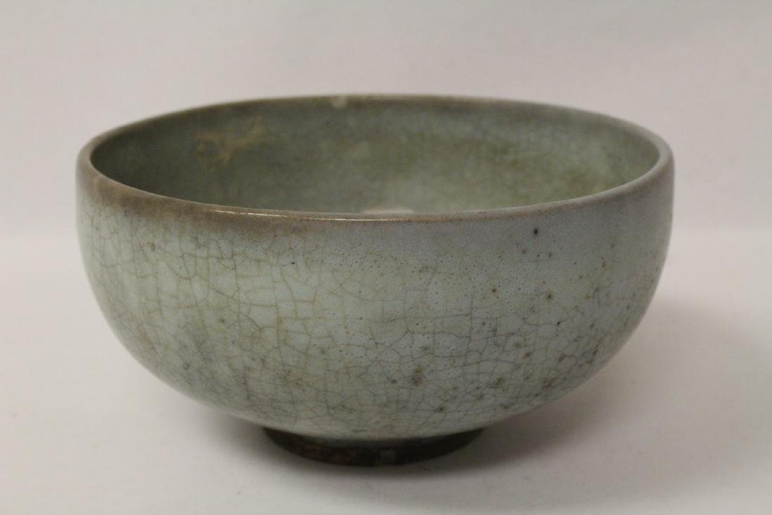 Chinese antique light celadon bowl