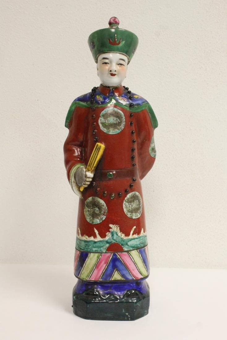 Chinese porcelain figure with maker's signature