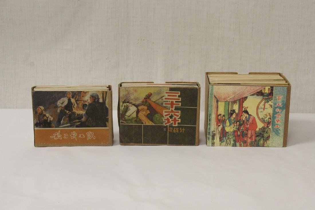 Sets of Chinese comic books