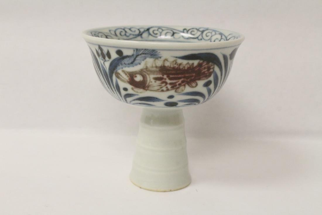 Chinese red, blue and white porcelain stem bowl