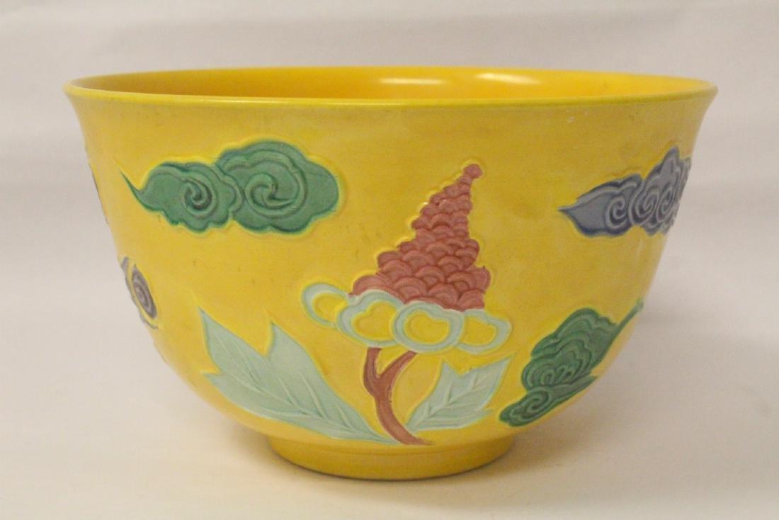 Chinese porcelain bowl, artist signature