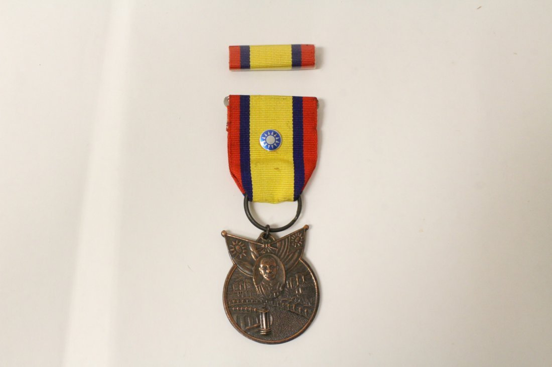 Chinese WWII memorial medal