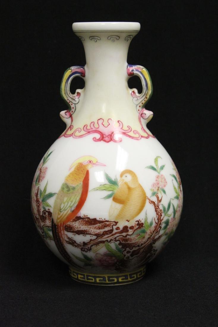 A fine enamel on Peking glass vase