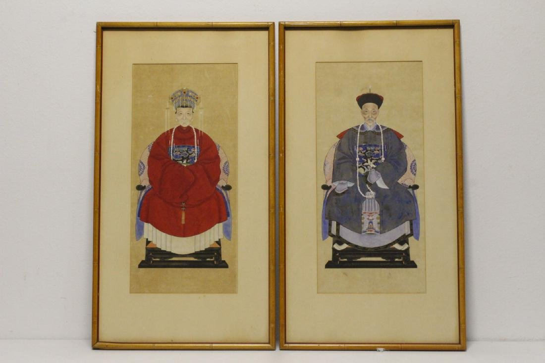 Pair Chinese framed watercolor