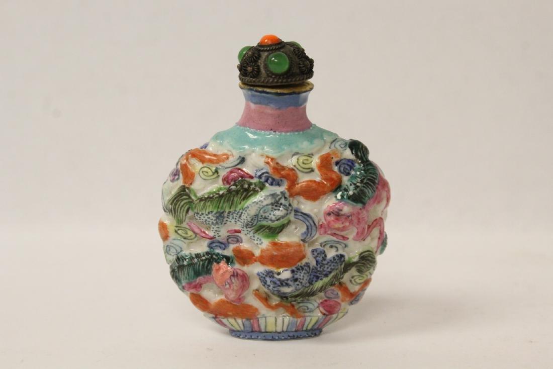 Chinese vintage molded porcelain snuff bottle