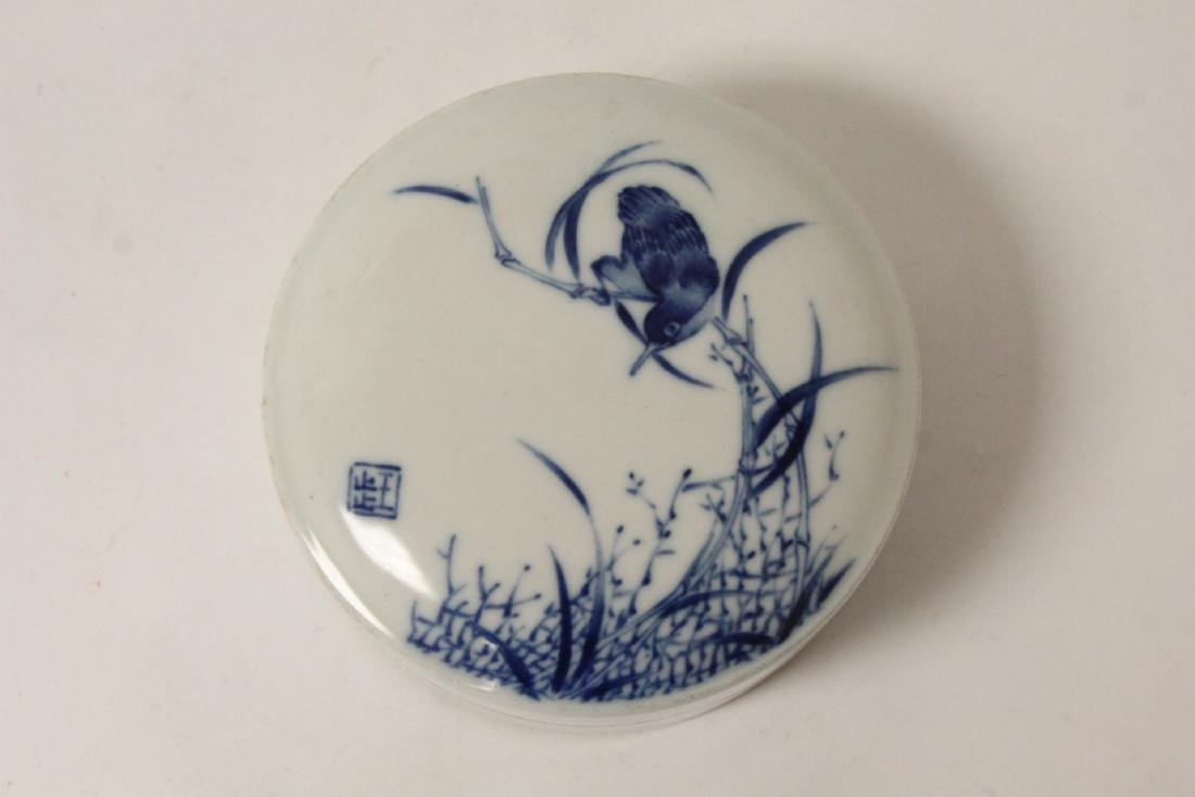 Chinese blue and white porcelain box