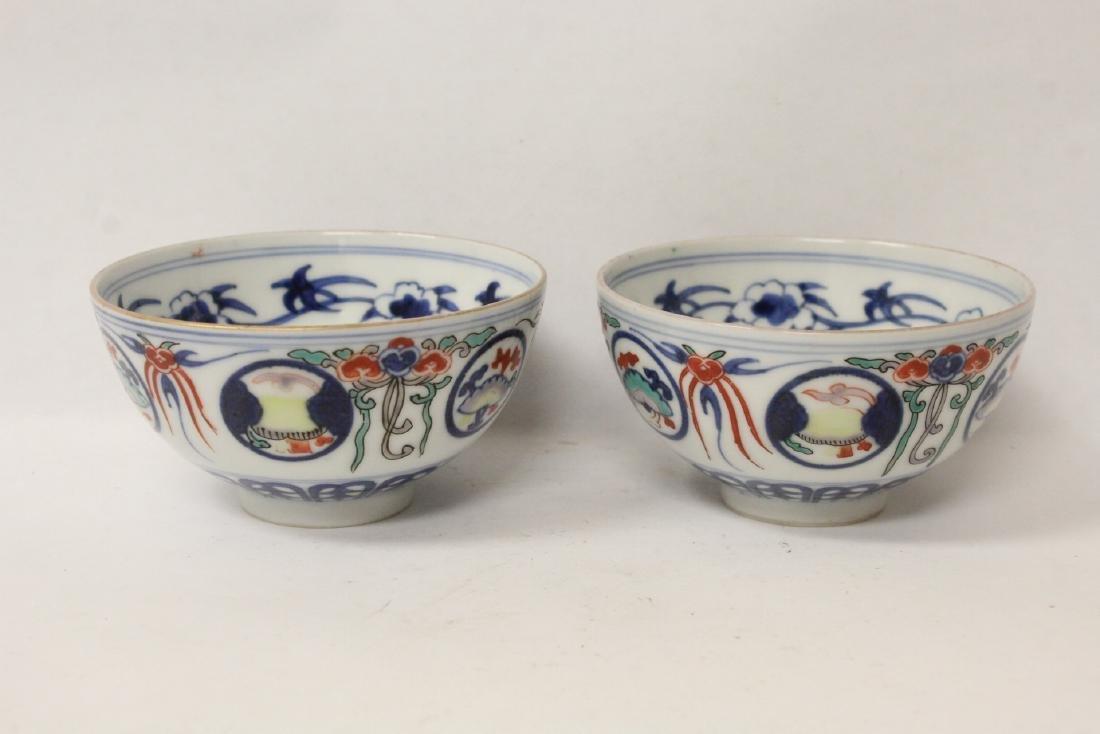 Pair Chinese antique doucai porcelain bowls