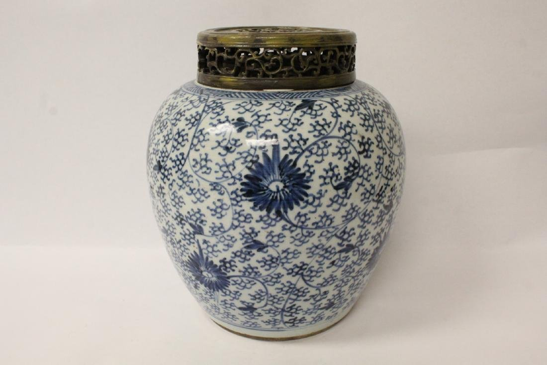 A Chinese antique blue and white jar