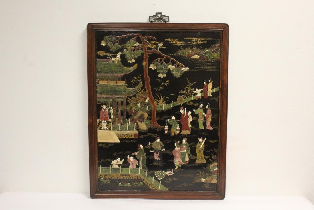 Chinese antique rosewood panel