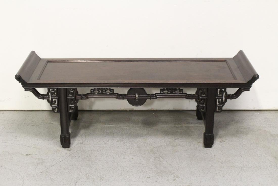 Chinese antique rosewood low altar table