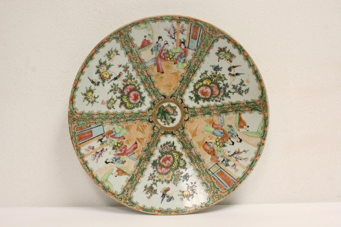 Chinese antique rose canton charger