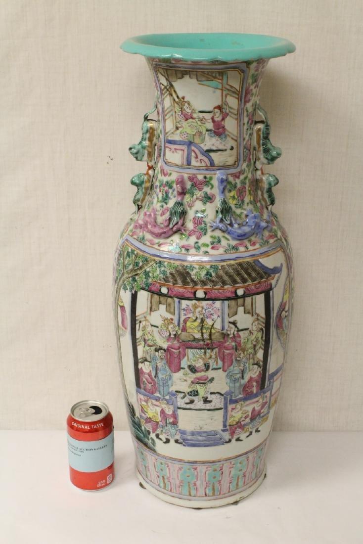 Chinese 19th c. famille rose porcelain vase