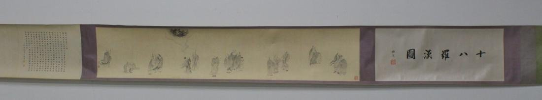 Chinese watercolor hand scroll