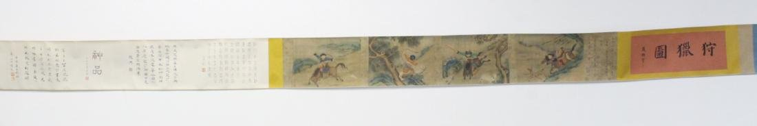 important Chinese antique watercolor hand scroll