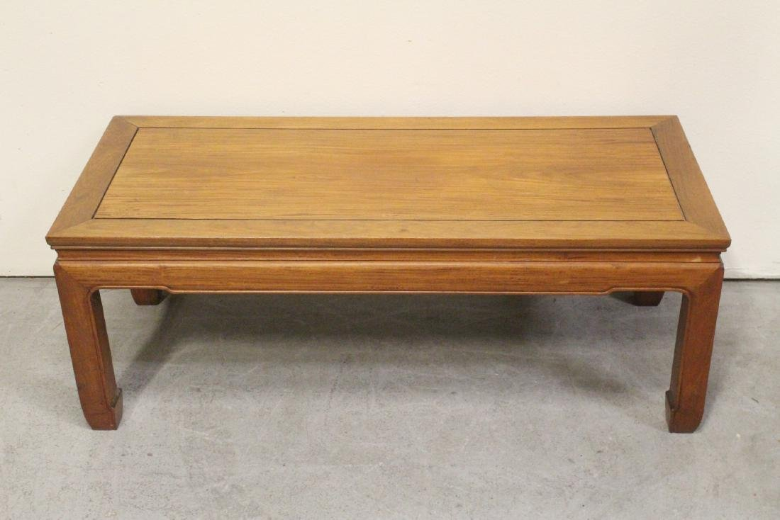 Chinese rosewood coffee table