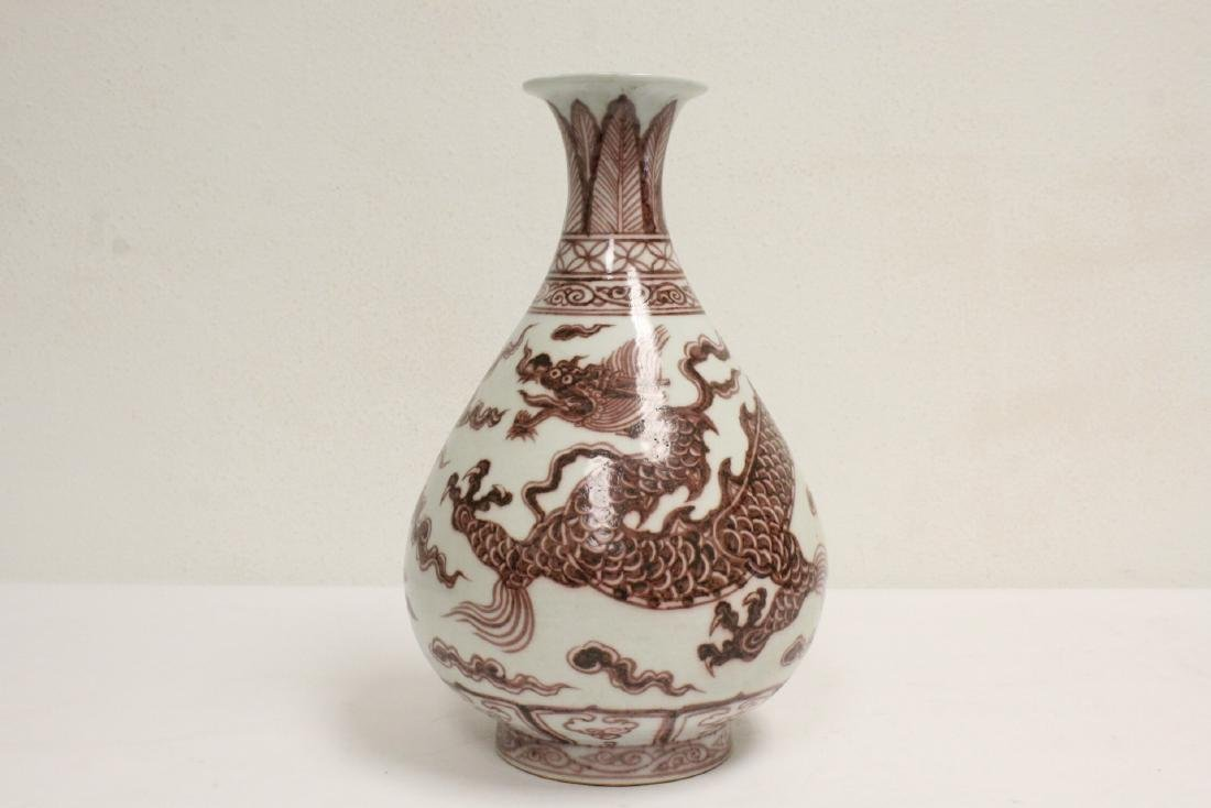 Chinese red and white bottle vase