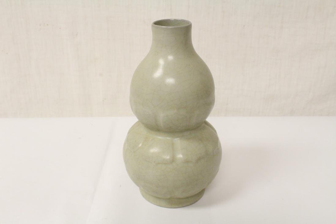 Chinese Song style vase in gourd shape