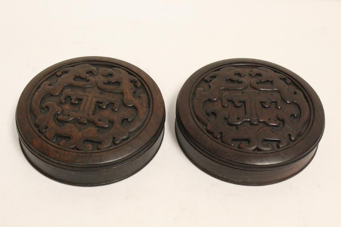 Pair hard wood carved boxes