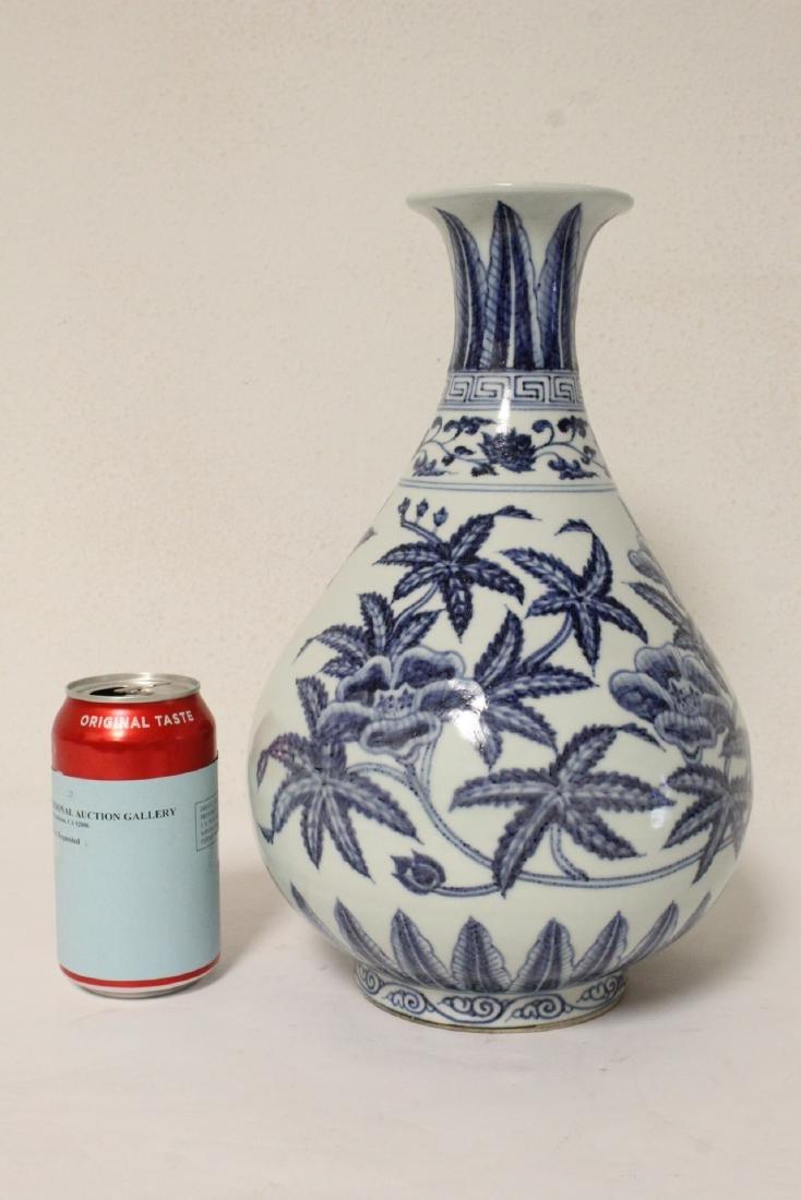 Chinese blue and white vase - 2