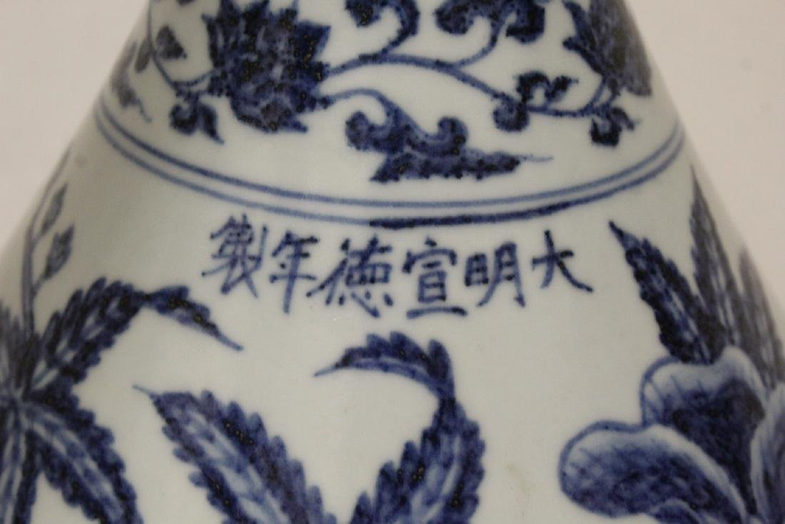 Chinese blue and white vase - 8