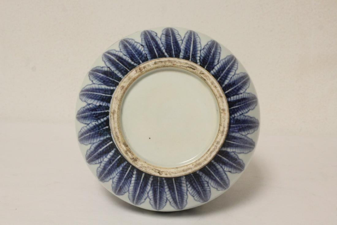 Chinese blue and white vase - 9