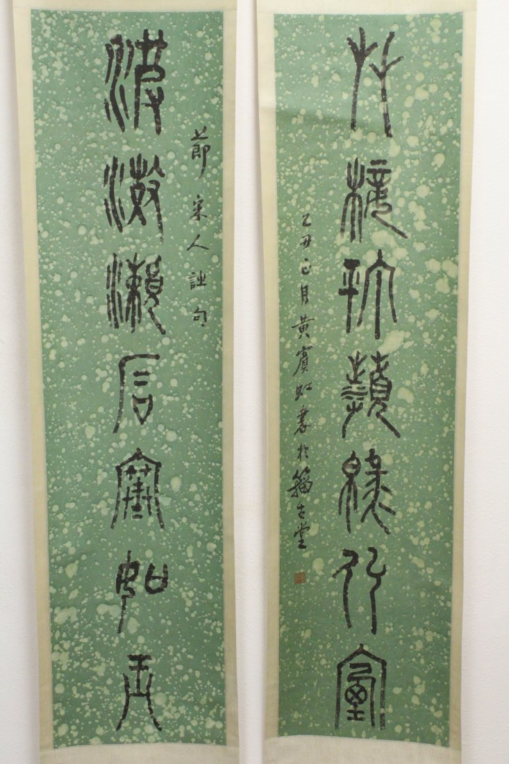 Pair Chinese calligraphy scrolls