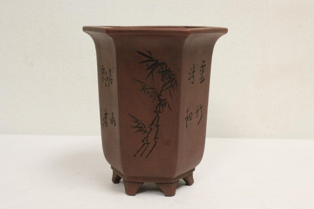 Chinese Yixing planter