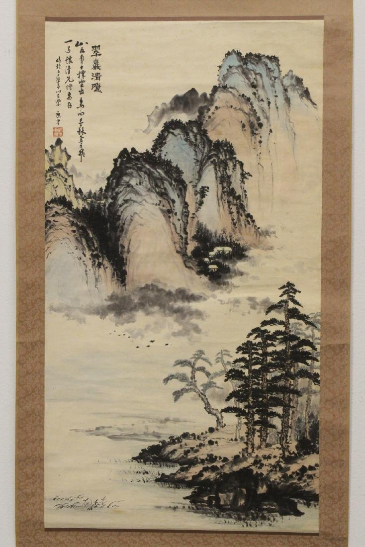 Chinese watercolor scroll