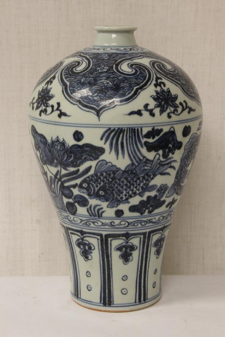 Chinese blue and white porcelain meiping