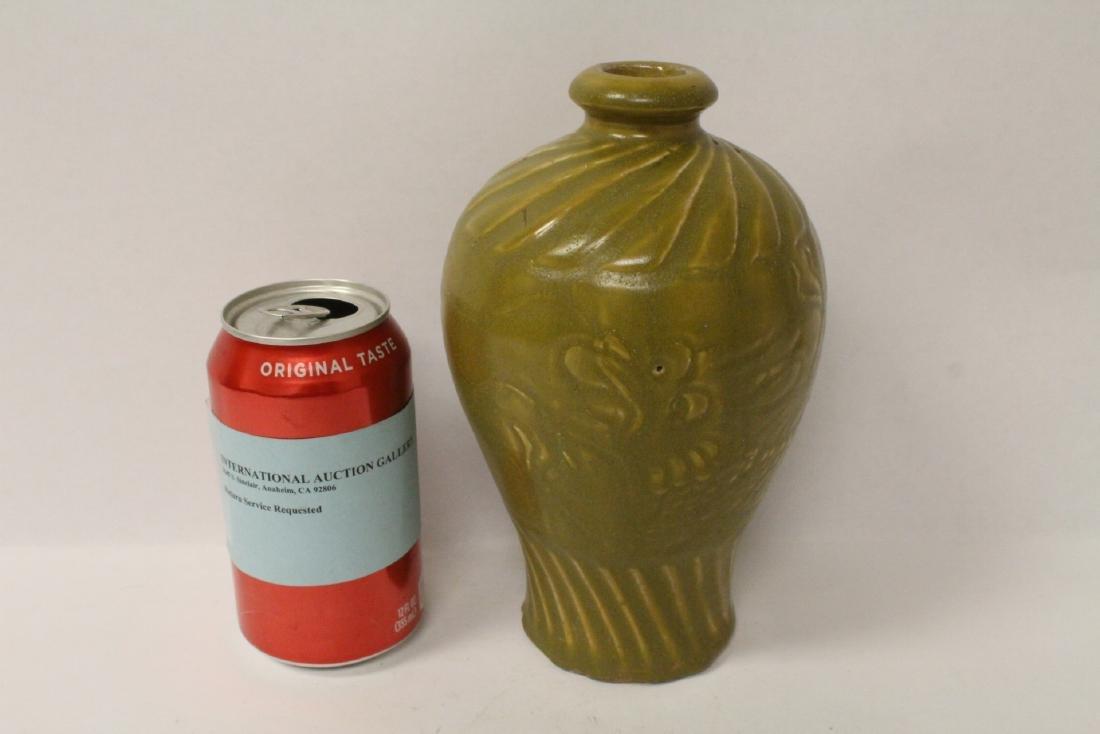 Chinese green glazed jar