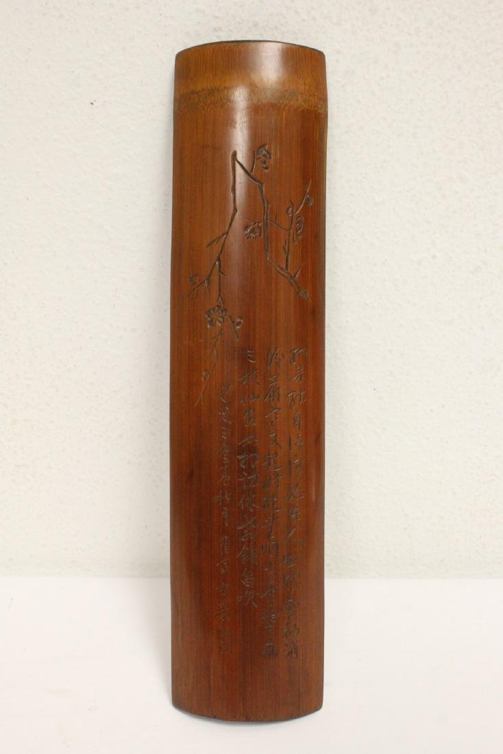 A bamboo armrest