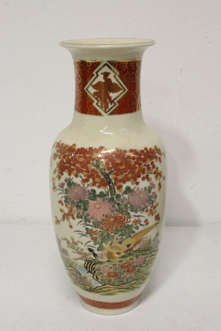 2 satsuma style vases, and 2 blue and white vases - 2