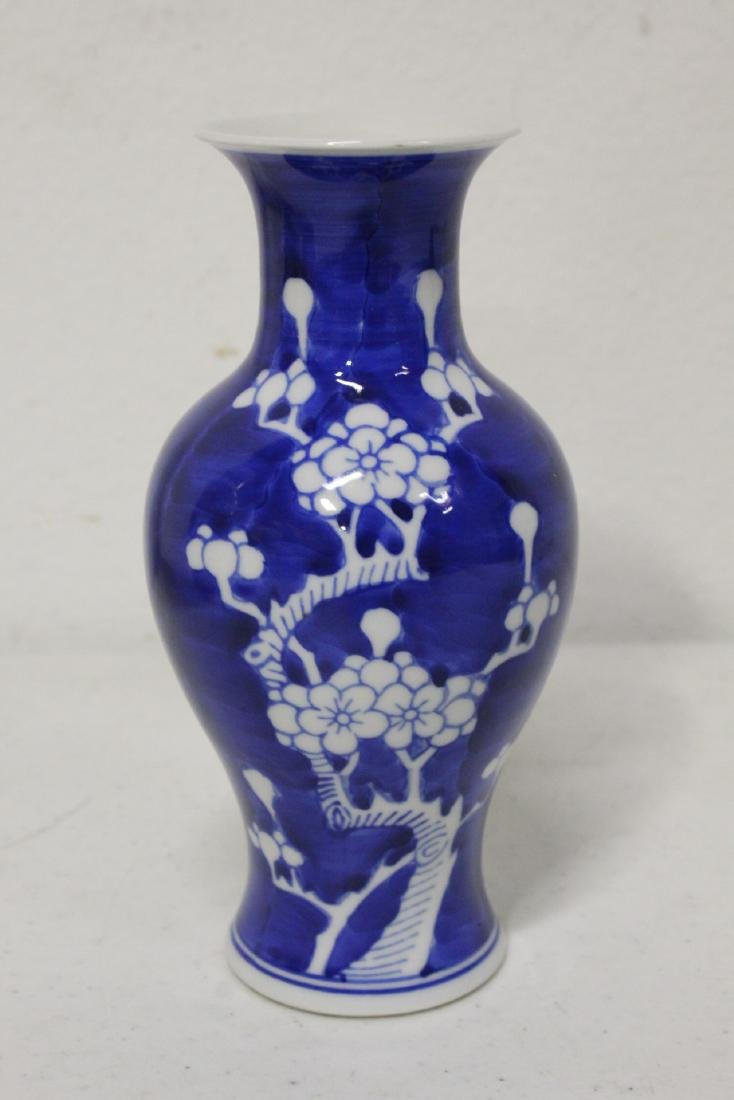 2 satsuma style vases, and 2 blue and white vases - 6