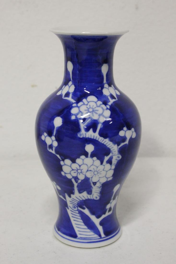 2 satsuma style vases, and 2 blue and white vases - 7