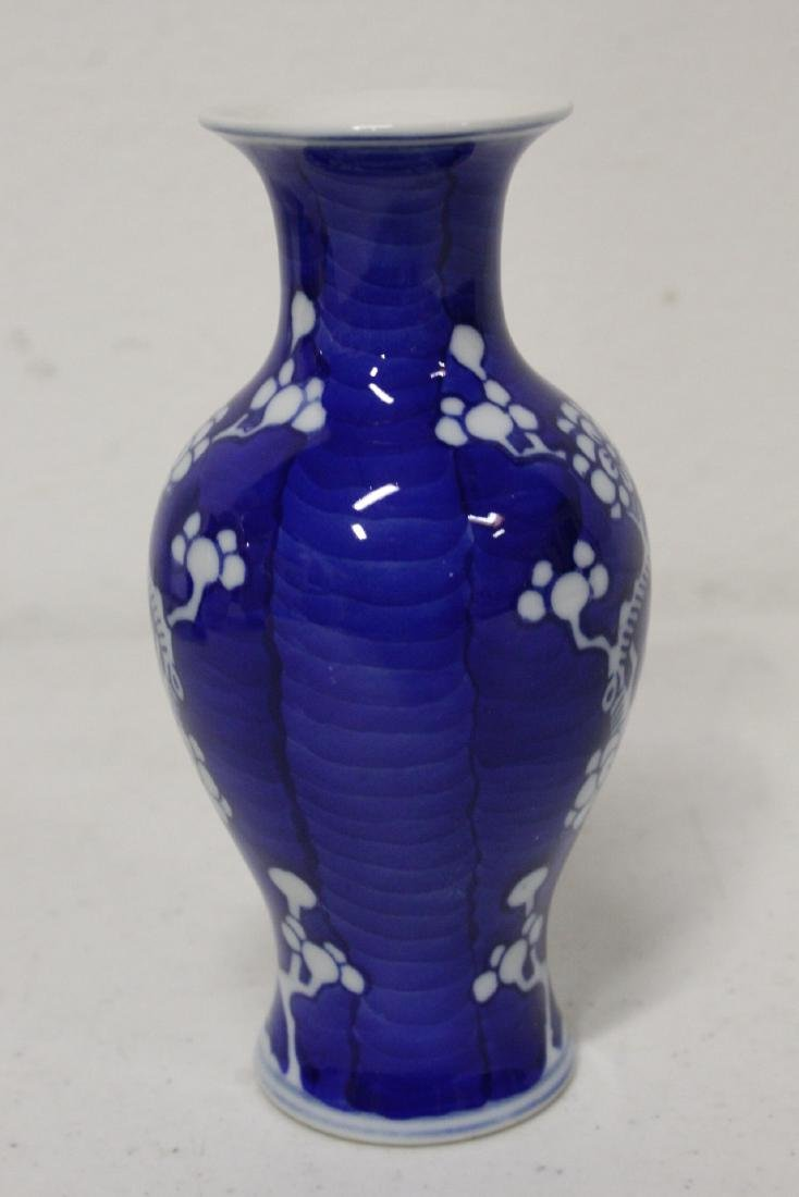 2 satsuma style vases, and 2 blue and white vases - 9