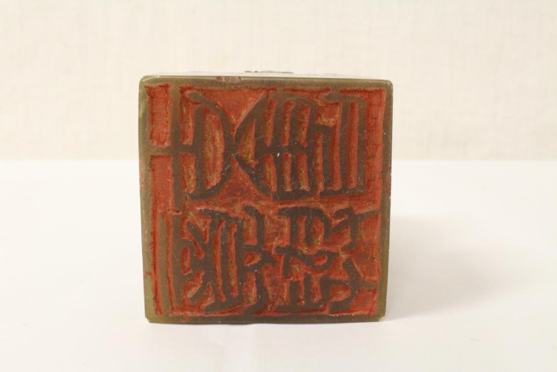 Chinese jade carved seal - 10