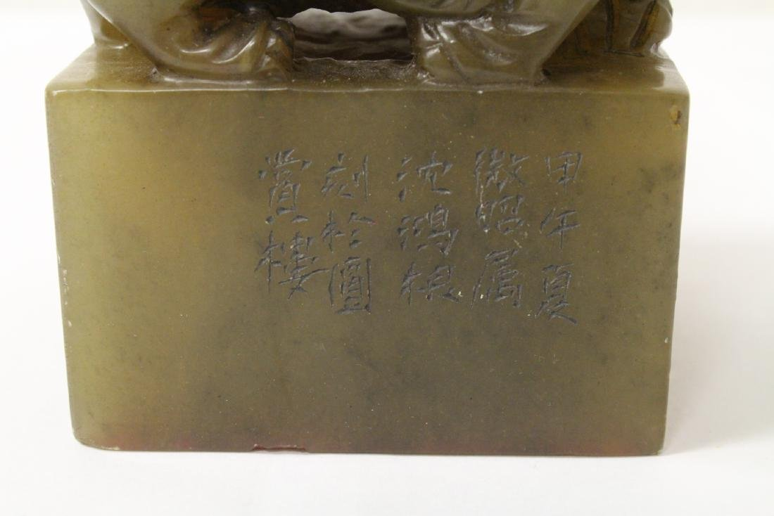 Chinese jade carved seal - 11