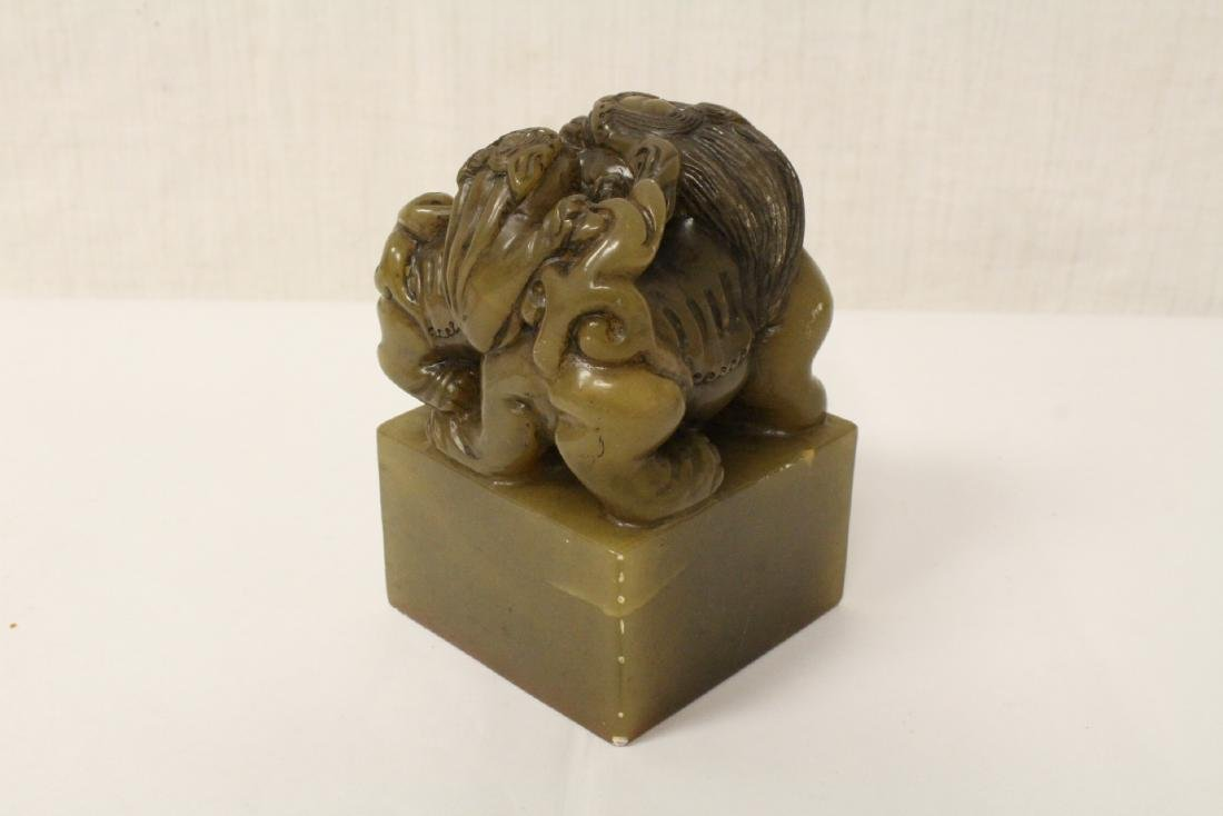 Chinese jade carved seal - 3