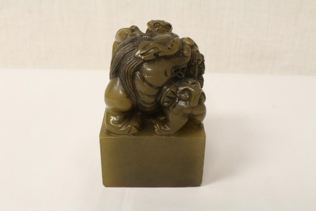Chinese jade carved seal - 5