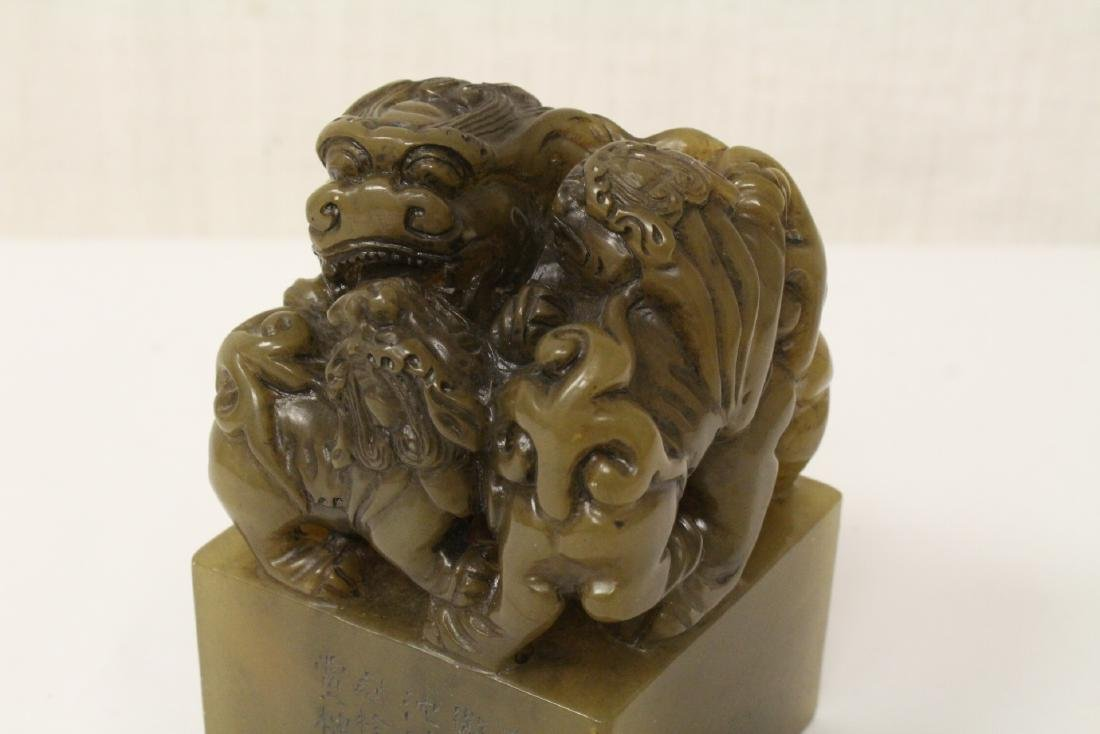 Chinese jade carved seal - 7
