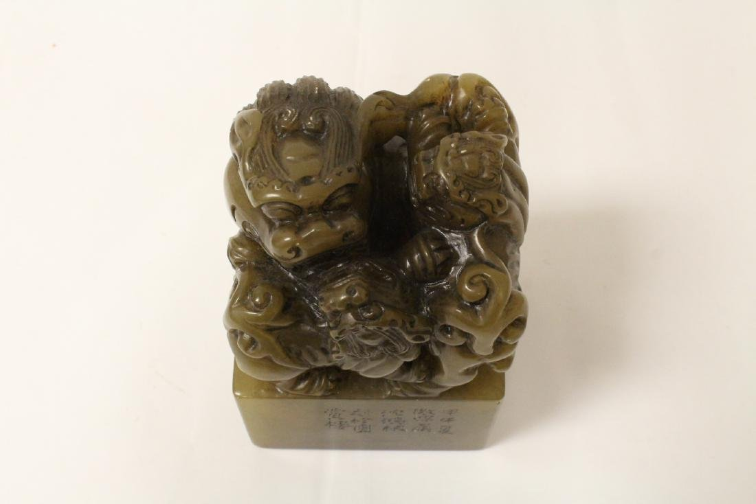 Chinese jade carved seal - 9