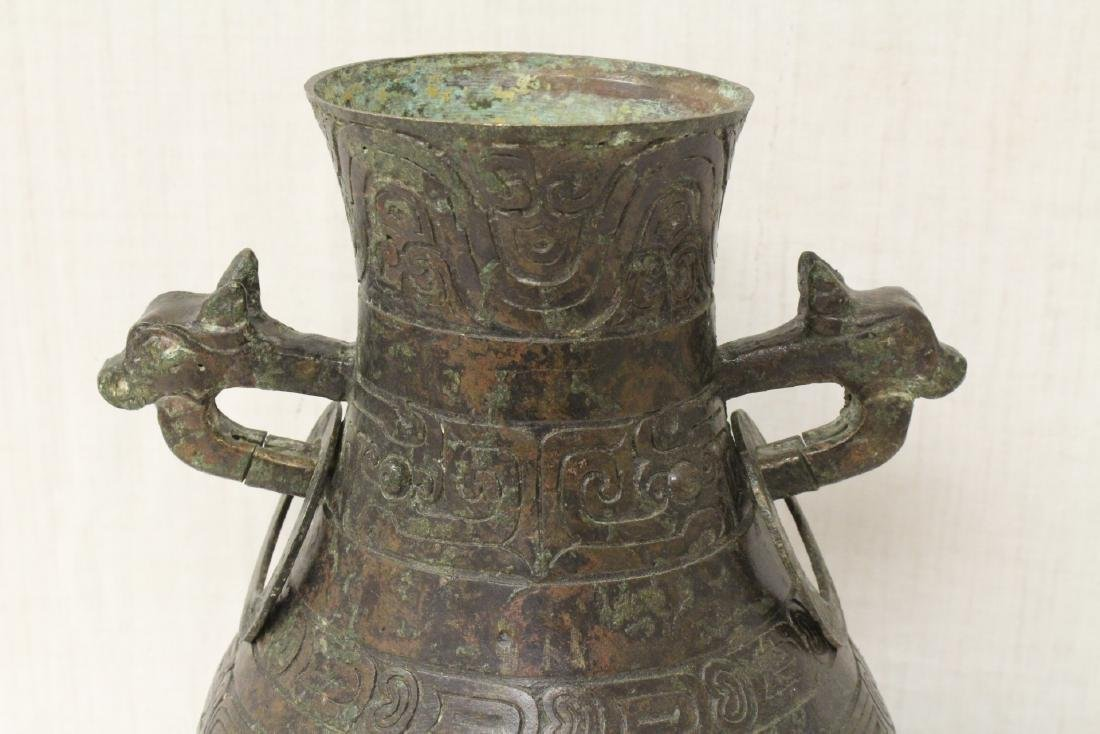 Chinese archaic style bronze covered jar - 10