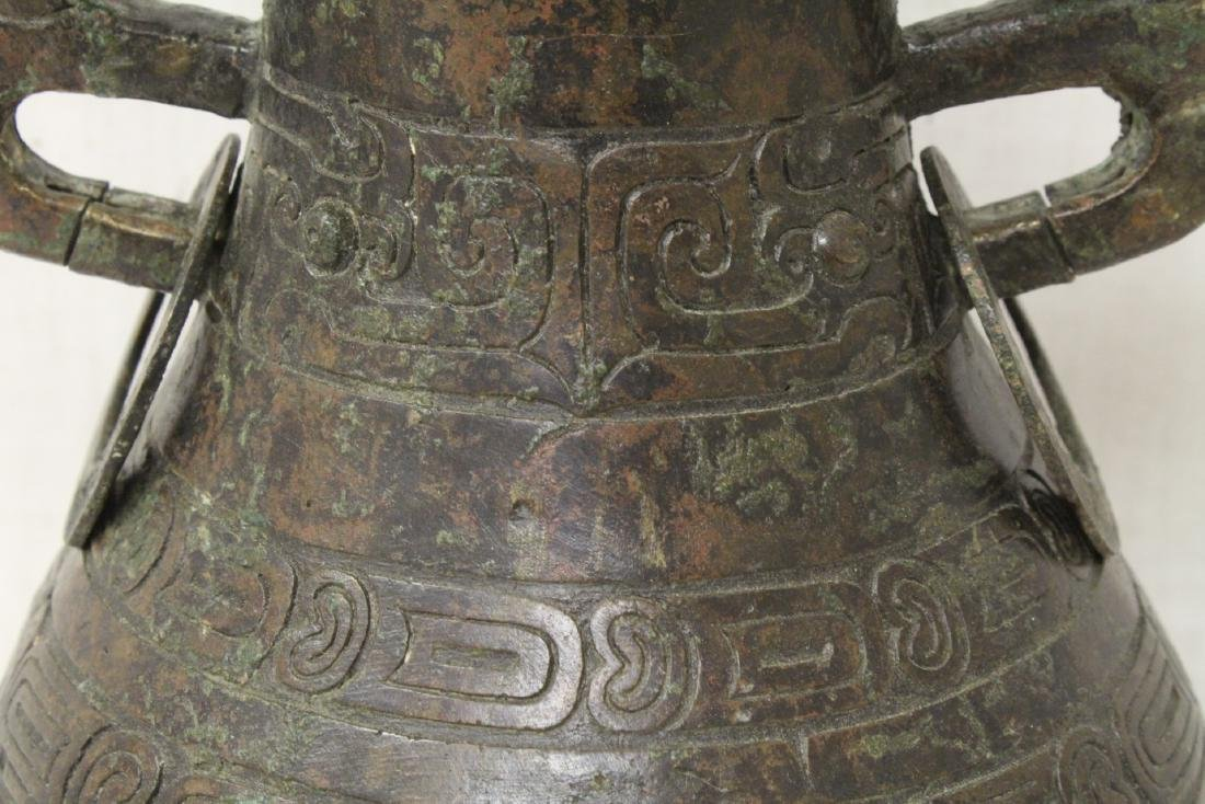 Chinese archaic style bronze covered jar - 11