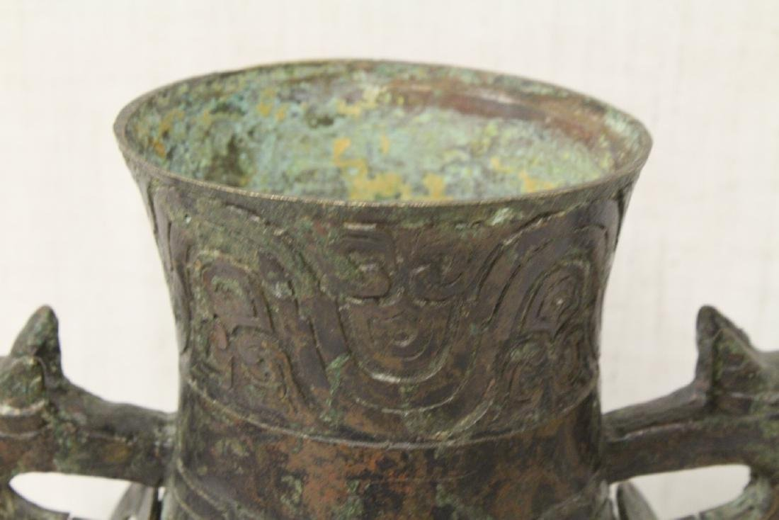Chinese archaic style bronze covered jar - 12