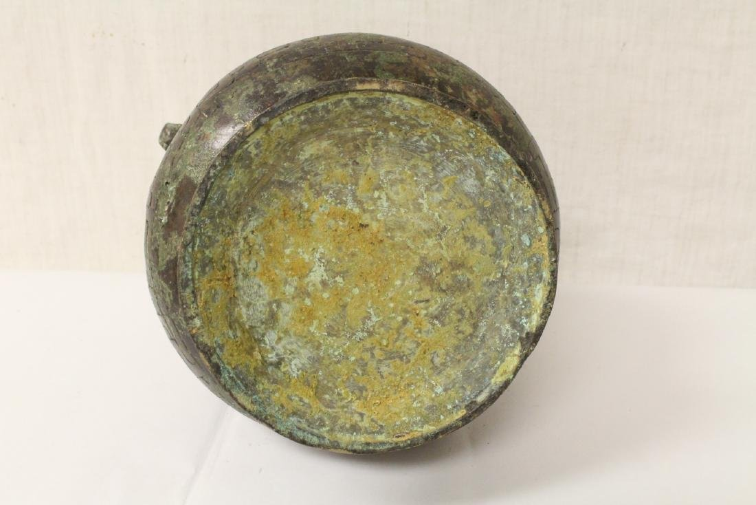 Chinese archaic style bronze covered jar - 13