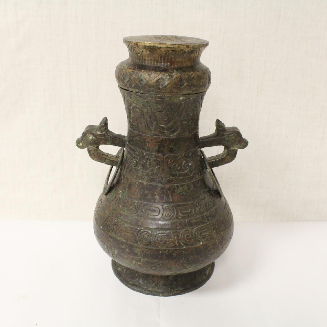Chinese archaic style bronze covered jar