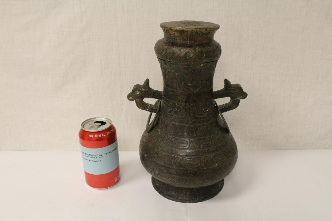 Chinese archaic style bronze covered jar - 2