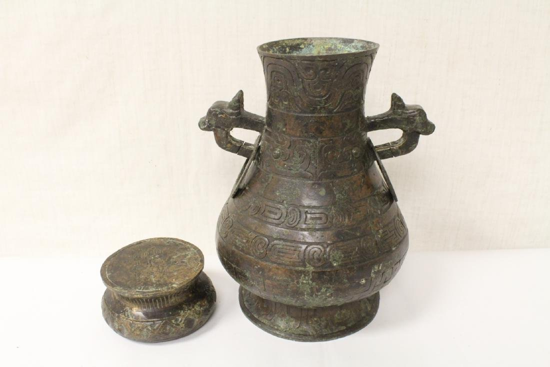 Chinese archaic style bronze covered jar - 7