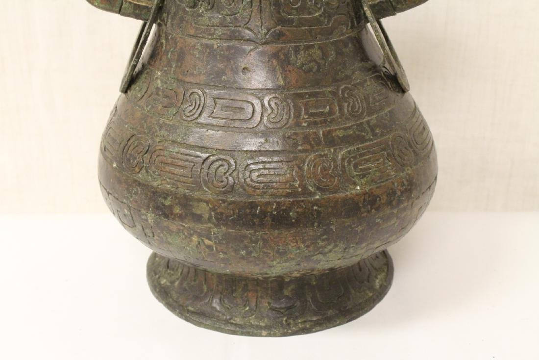 Chinese archaic style bronze covered jar - 9