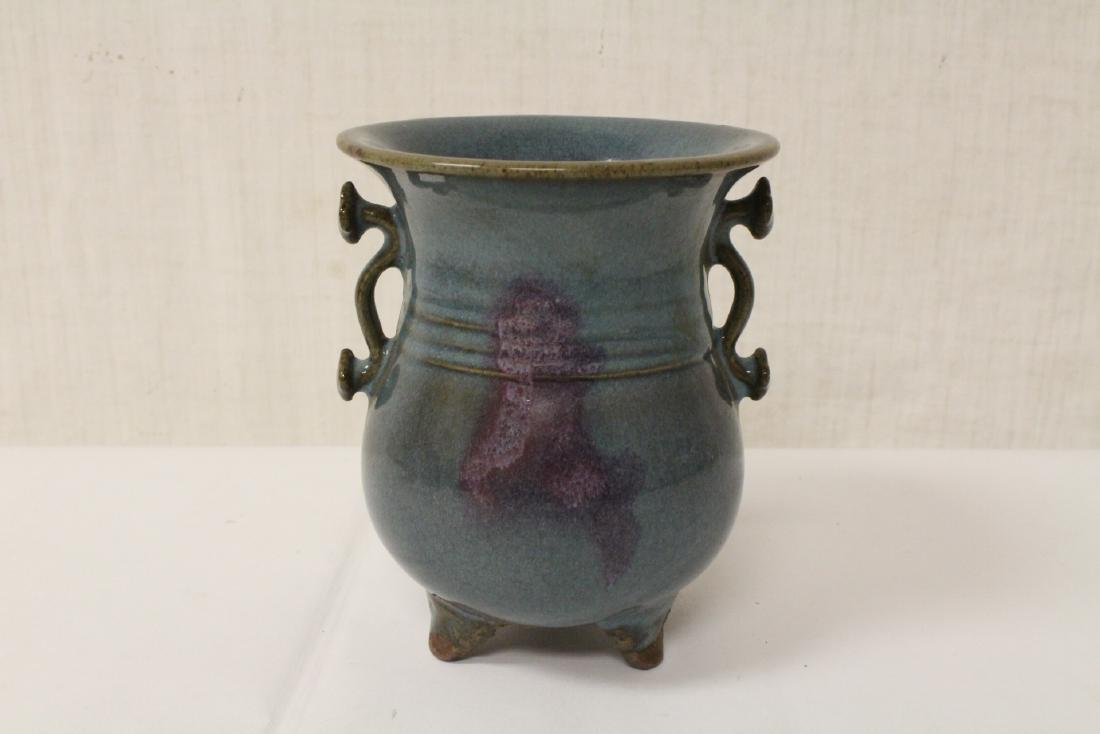 Chinese Song style footed censer - 4